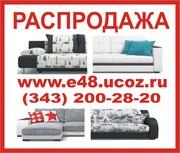 Диван недорого кресло кровать мягкая мебель со склада