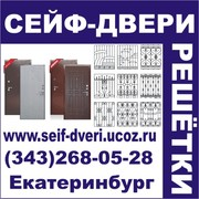 Железные двери с установкой,  низкие цены
