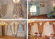 салон штор в Одинцово
