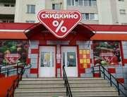 Требуются сотрудники в магазин «Скидкино»,  Пенза